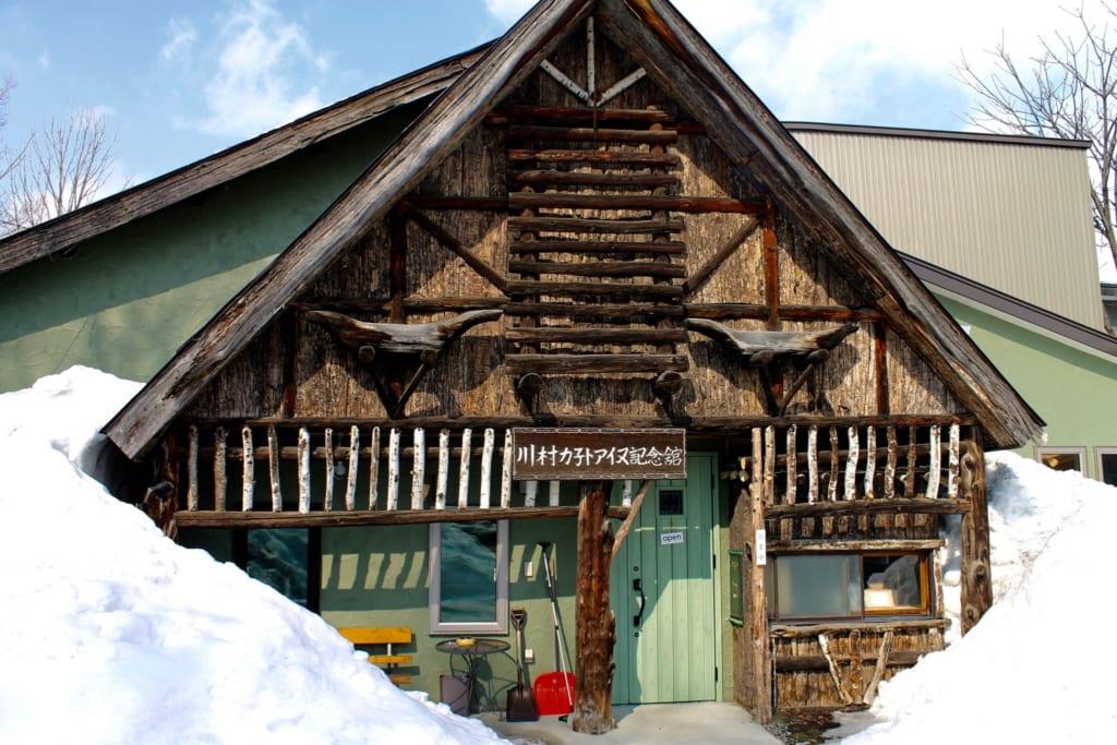 Kawamura Kaneto Ainu Memorial Museum, Asahikawa, Hokkaido, Japón