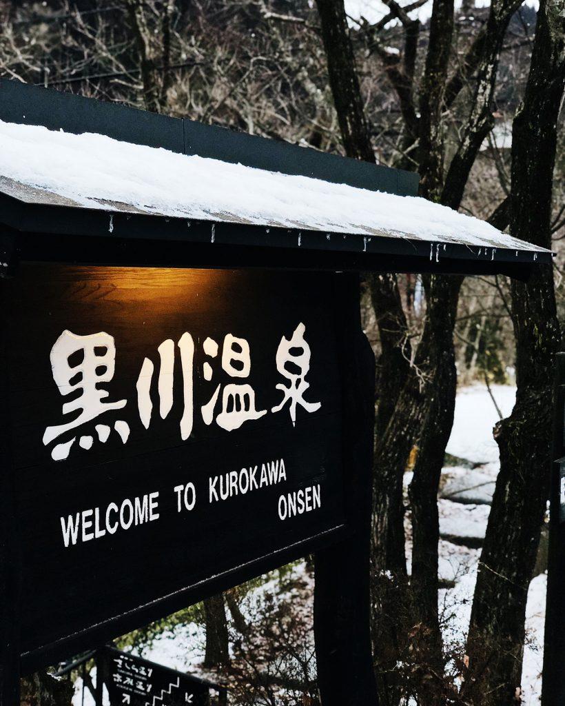 La entrada del pueblo de Kurokawa Onsen en Kumamoto, Kyushu, Japón