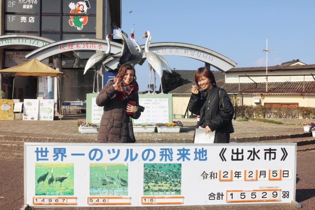 Maria y Maeda en el Centro de Observación de Grullas en Izumi