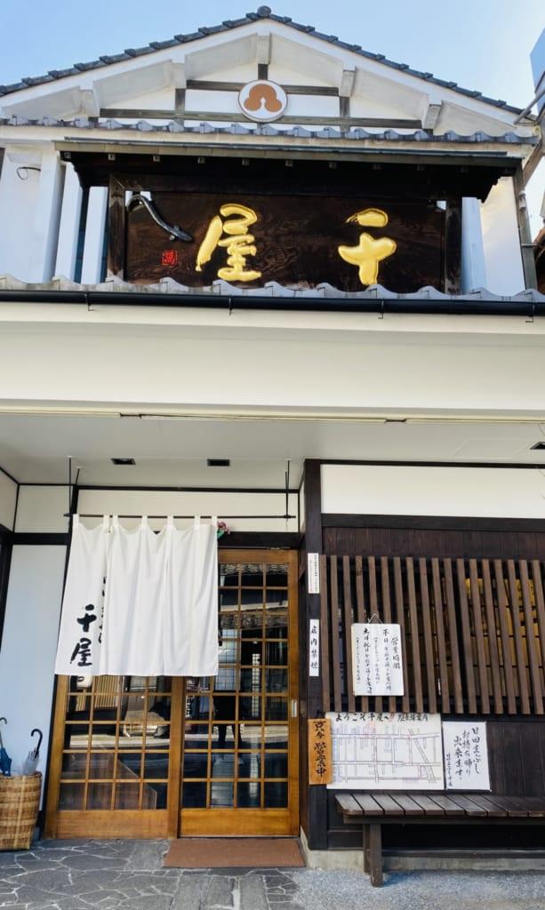 Restaurante de anguila japonesa en Mameda Town