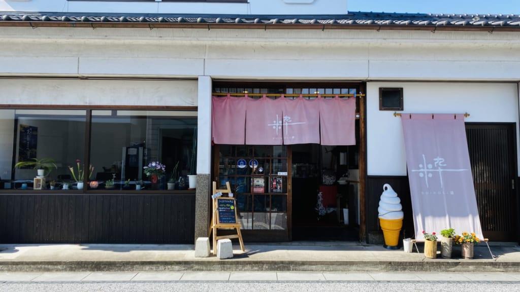 Tienda de Mameda Town, Hita, Oita, Japón