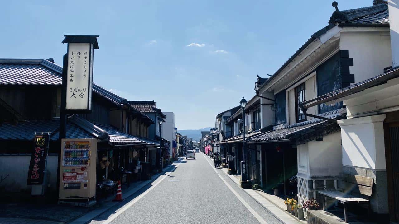 Mameda, la pequeña Kioto de Hita (Oita, Japón)
