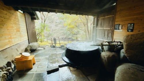 rotenburo en Tensui, Yufuin