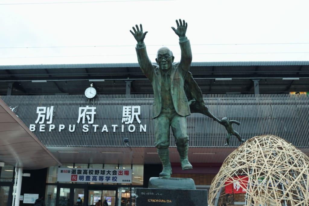 Estación de Beppu, Oita, Japón