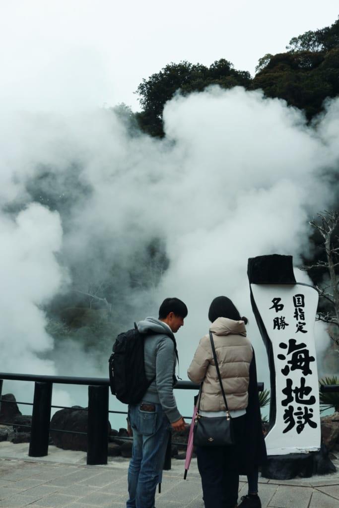 El infierno del Mar en Beppu