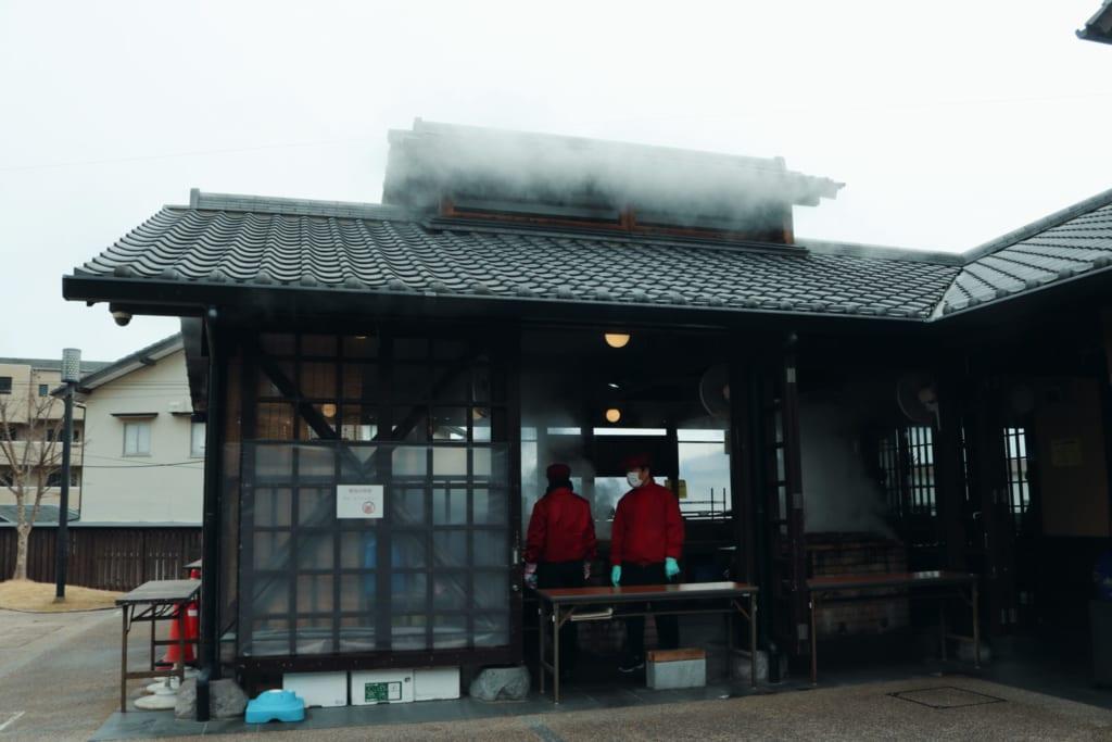 Jigokumushi Kobo Kannawa