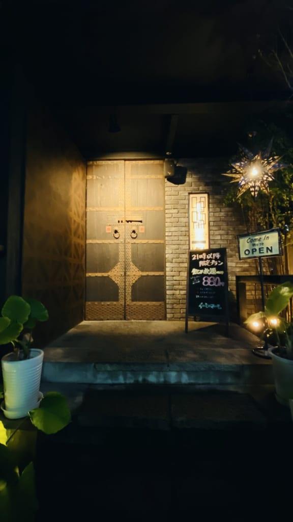 Restaurante en la zona de bares de Oita