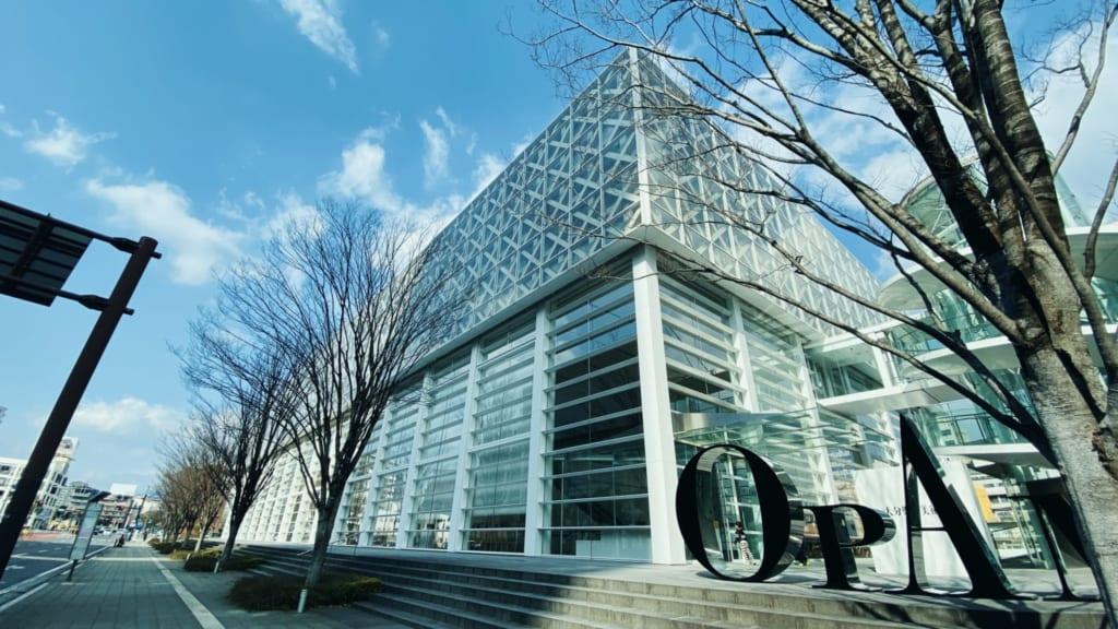Oita Prefectural Art Musuem