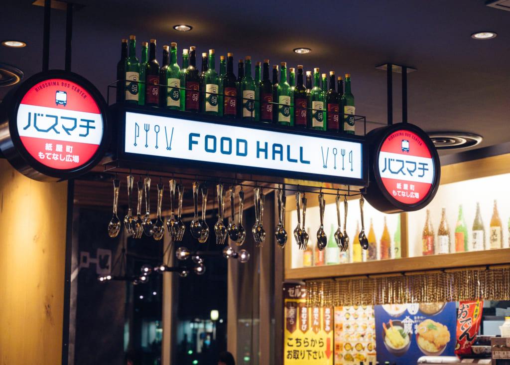 El Food Hall en la terminal
