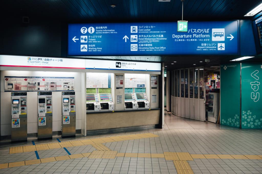 Los Carteles informativos de la terminal de buses