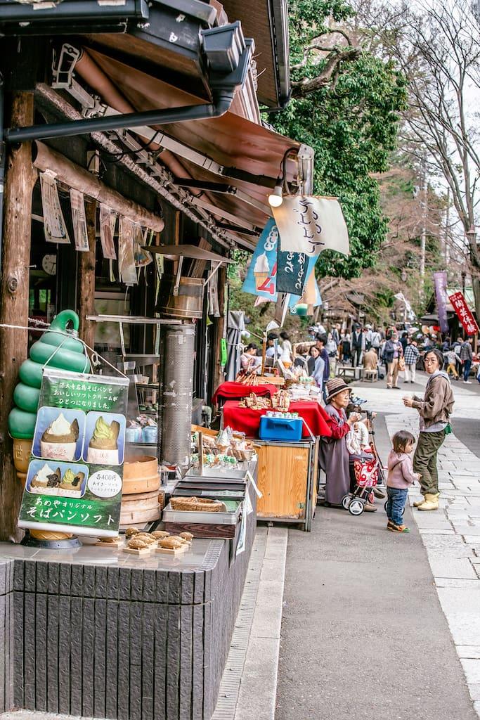 Puesto de helados en Jindaiji