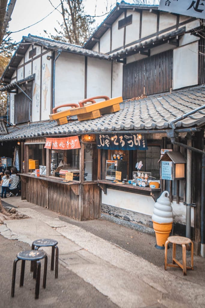 Cafeteria de Kitaro Chaya