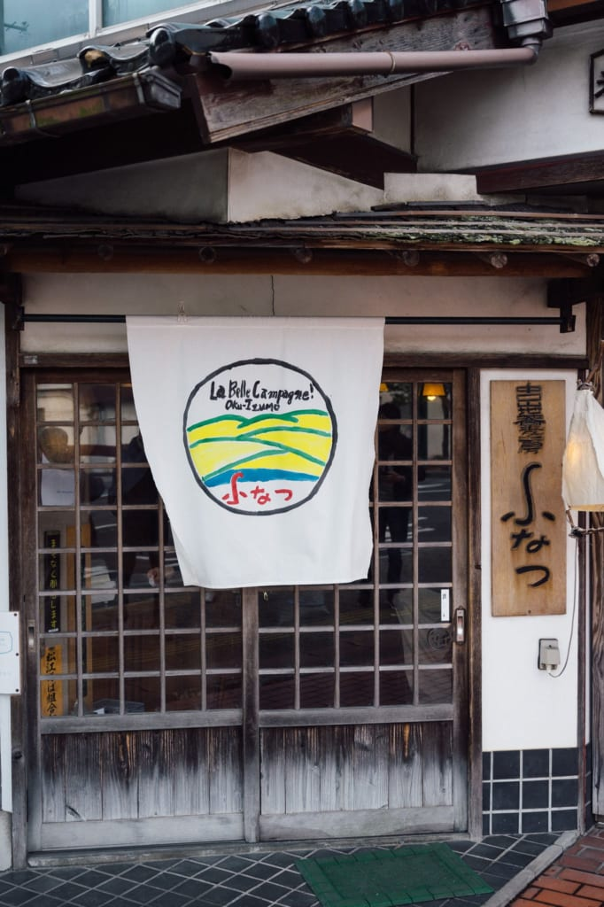 Noren fuera del Funatsu Soba