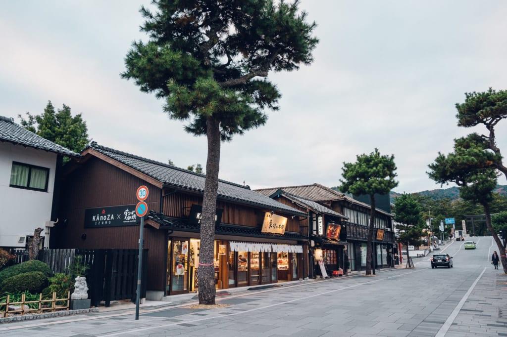 Calle Goen Yokocho