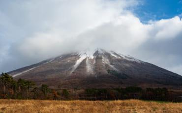 El Monte Daisen parciamente tapado por las nubes