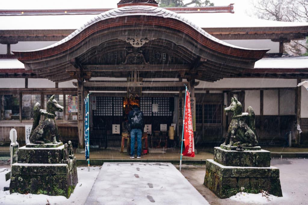Uno de los muchos templos en el complejo Daisenji
