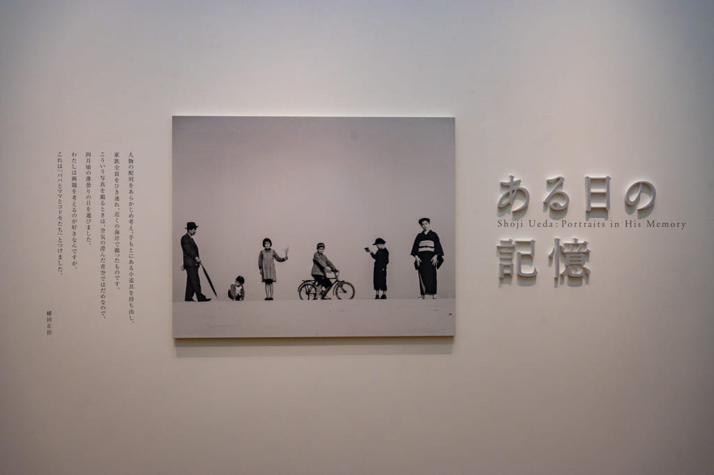 Exhibición en el museo Shoji Ueda