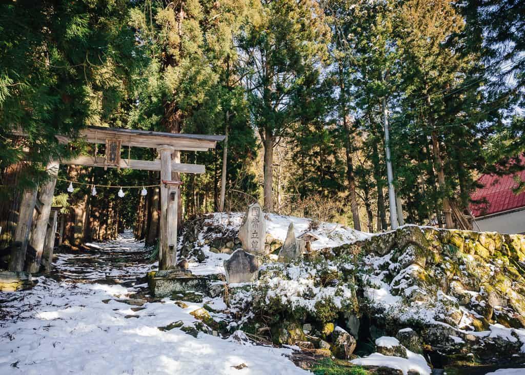 Imagen de la entrada del santuario Kosuge