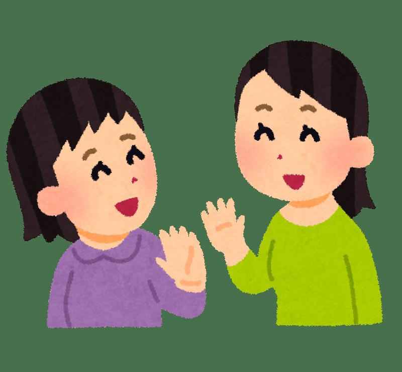Cómo saludar y despedirse en japonés