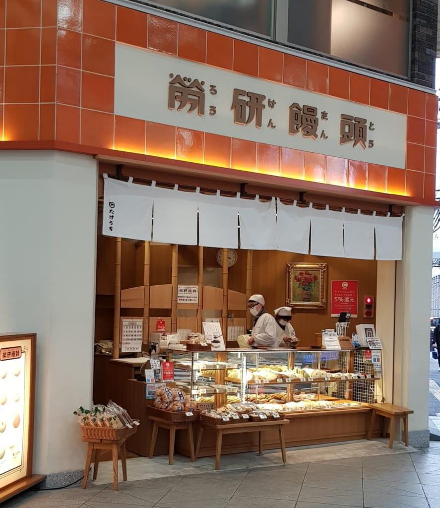 Especialidad local en la calle de Okaido Matsuyama, Ehime, Shikoku.