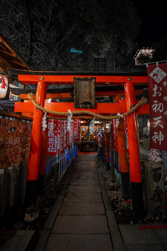 Puerta Torii del santuario Tsuyuten, Osaka
