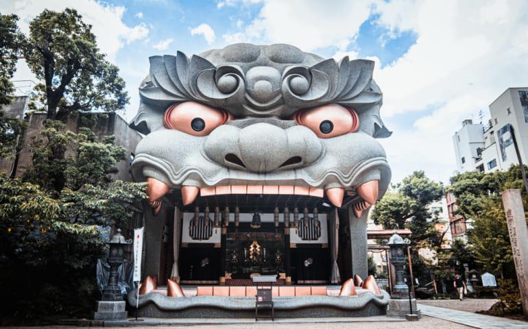 Santuario Namba Yasaka, Osaka