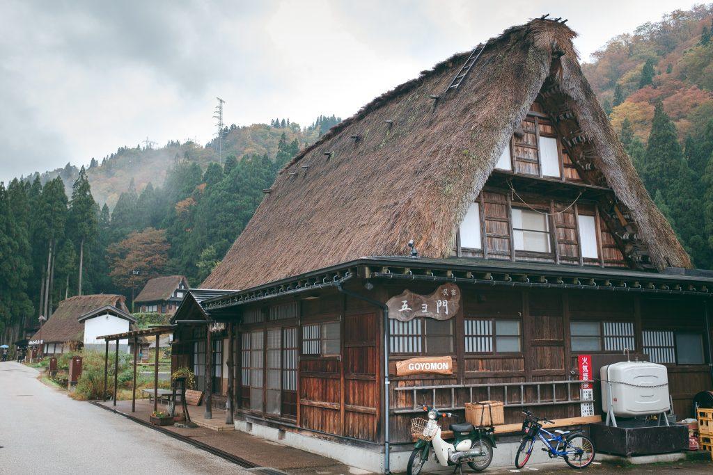 Pueblo de Gokayama