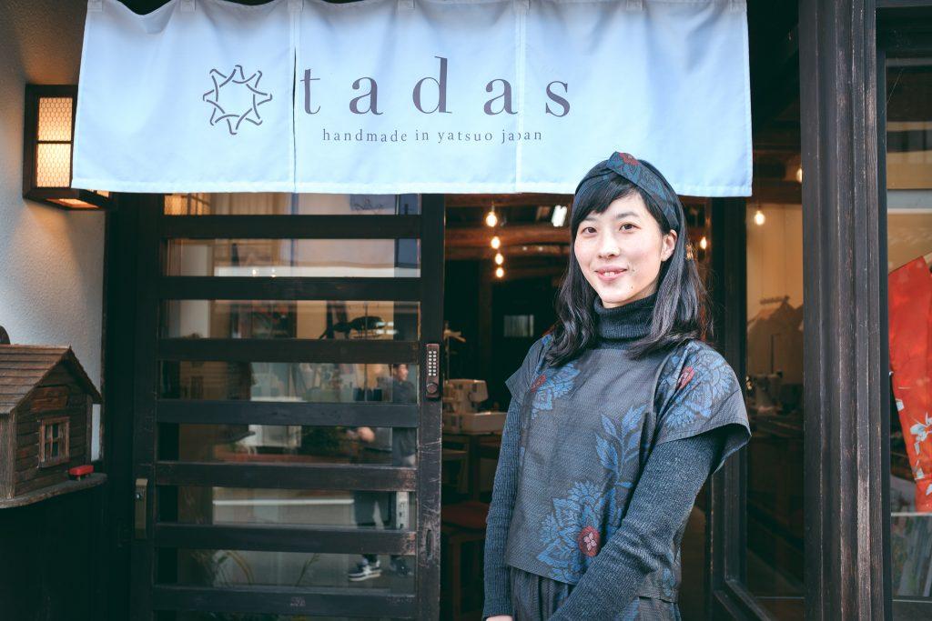Tiendas artesanales del pueblo de Yatsuo, Toyama.