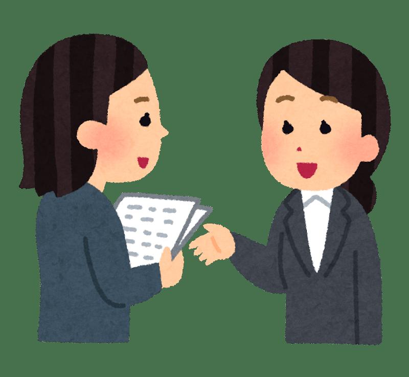 Dos empleadas hablando