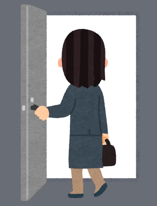 Trabajadora saliendo de la oficina diciendo otsukaresama