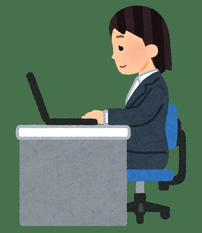 Compañera respondiendo otsukaresama