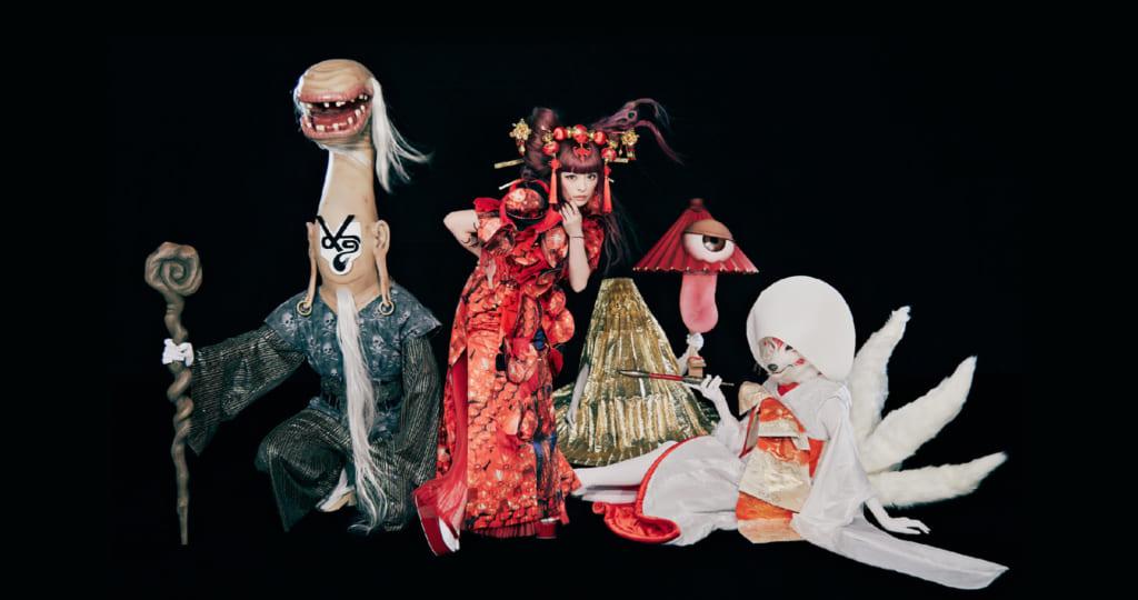 Kyary Pamyu Pamyu Spooky Obakeyashiki Tour