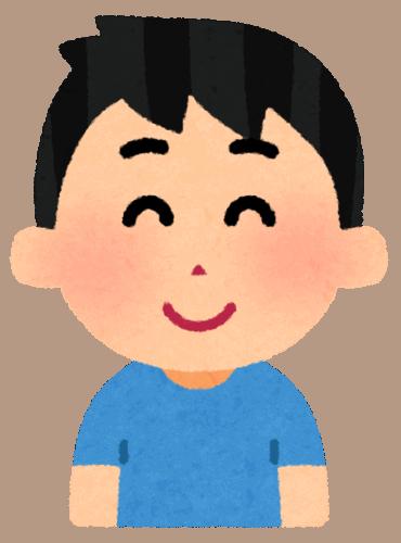 Chico japonés