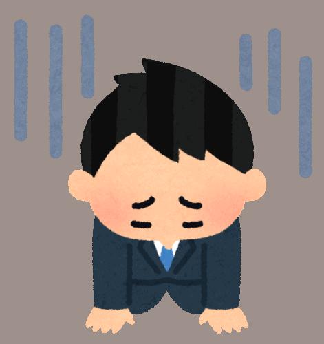 Pose de ochikomu para pedir una disculpa muy grande