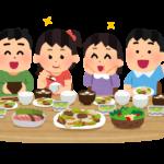 Familia comiendo y diciendo itadakimasu