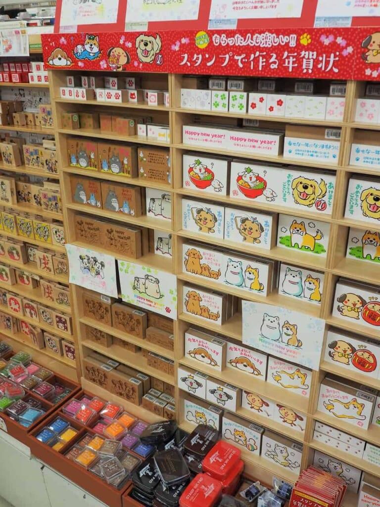 La sección de sellos de Tokyu Hands, Tokio, Japón