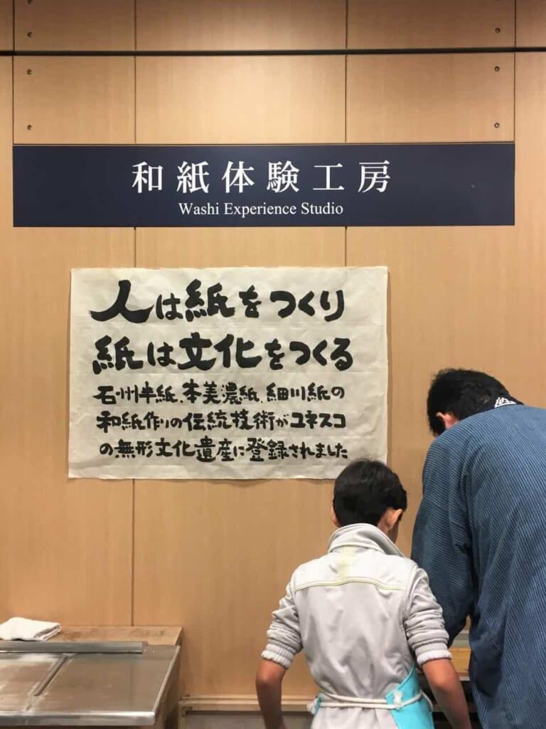 Pinceles en Ozu Washi, Tokio, Japón