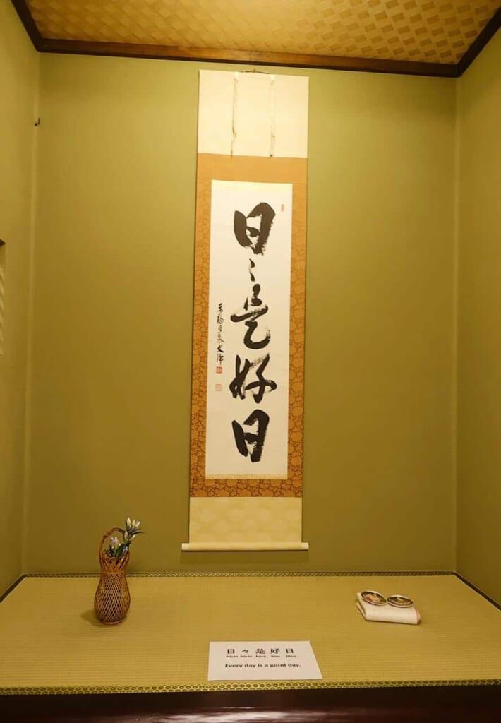 El tokonoma en la sala del té utilizado durante la ceremonia