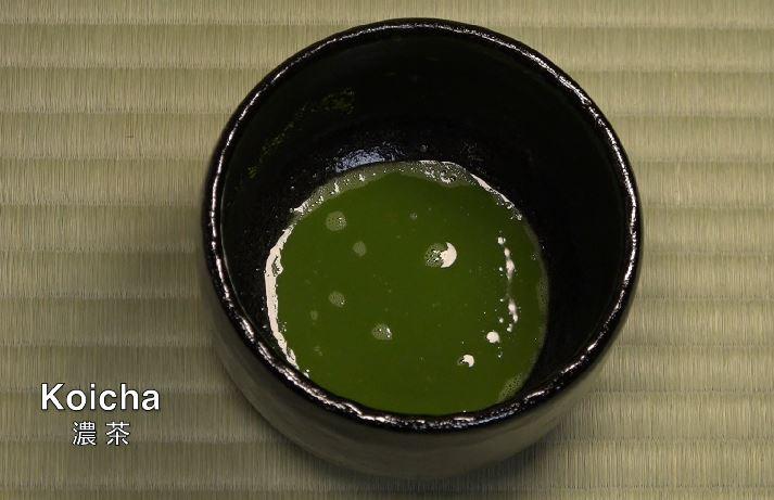Koicha, un tipo de té