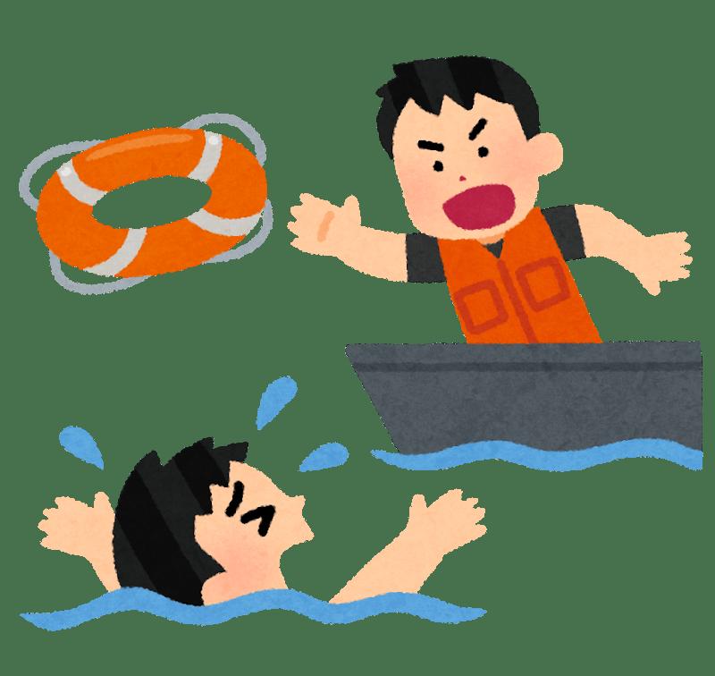 Salvando a un chico mientras grita sumimasen