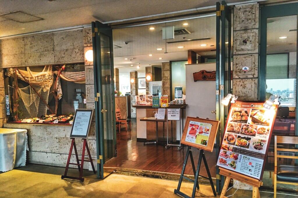 La entrada del restaurante Sankaitei