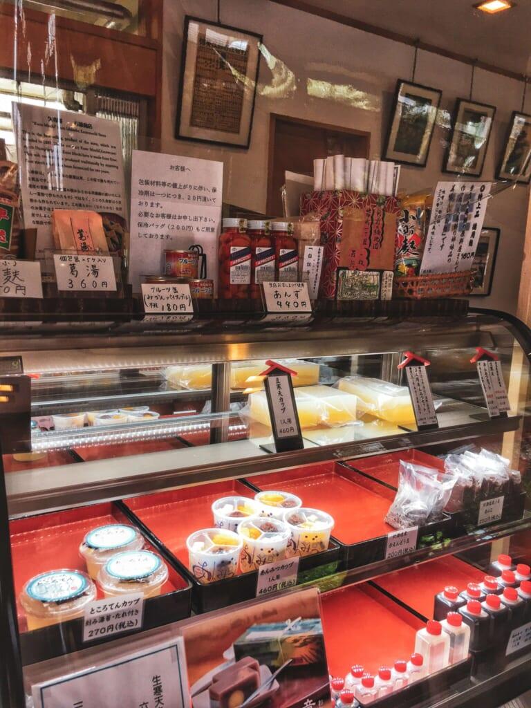 La tienda de Ishinabe Kuzumochi