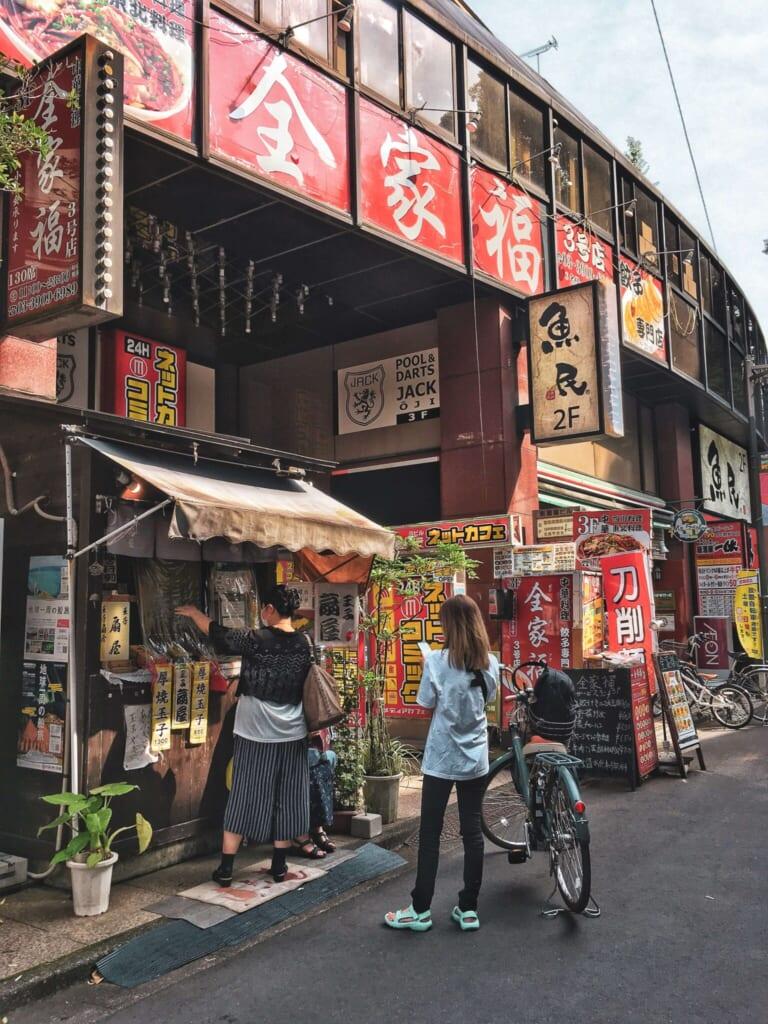 La parada Ougiya en Oji