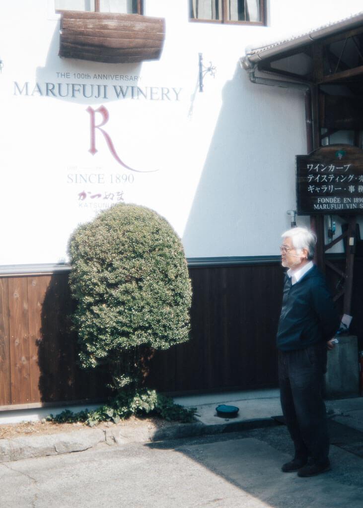 Una bodega de vinos en Japón