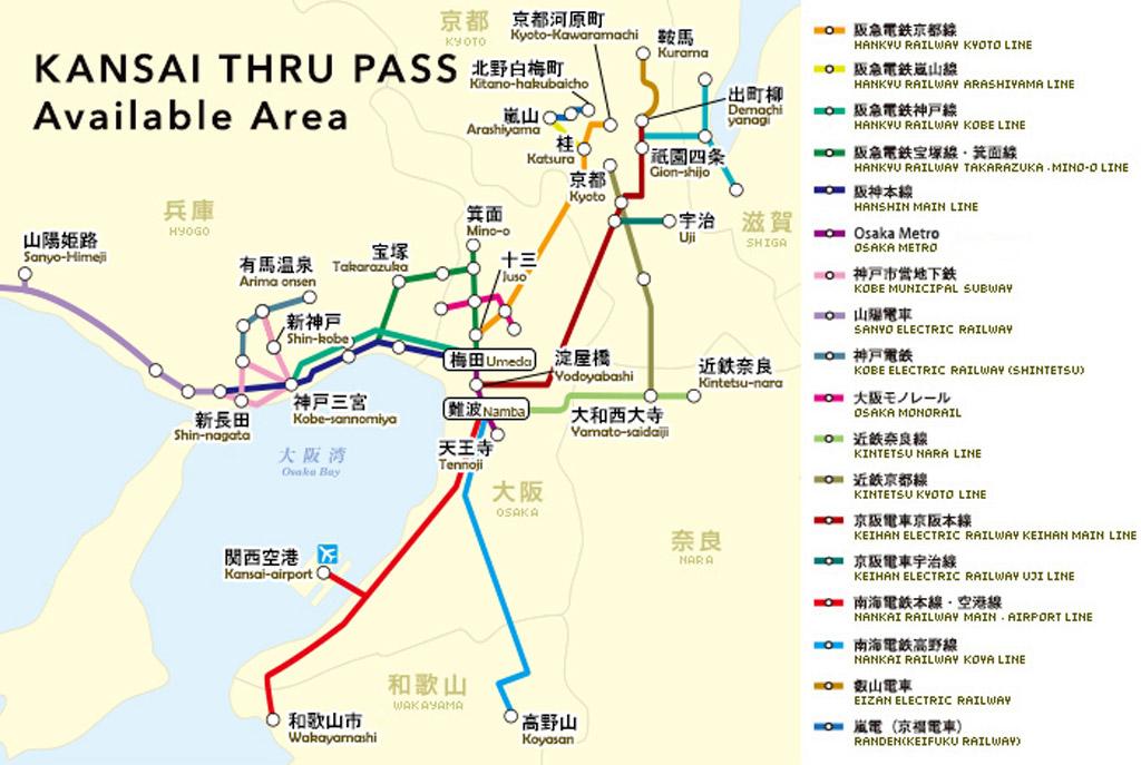 Mapa del área de Kansai para utilizar los pases de descuento