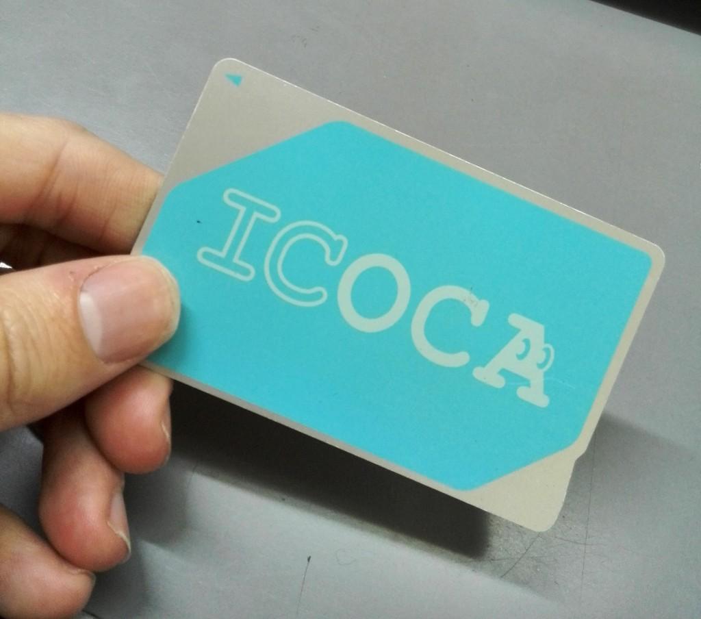 Una tarjeta IC recargable