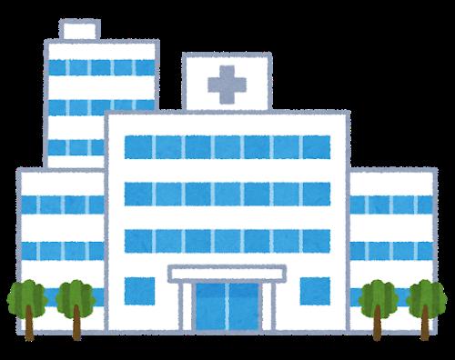 Un hospital japonés donde puedes pedir ayuda en Japón