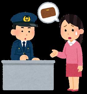 ilustracion preguntando por una cartera en el koban