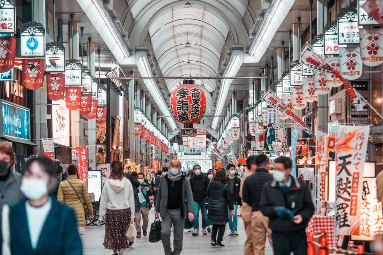 Tenjinbashisuji, la calle comercial más larga de Japón