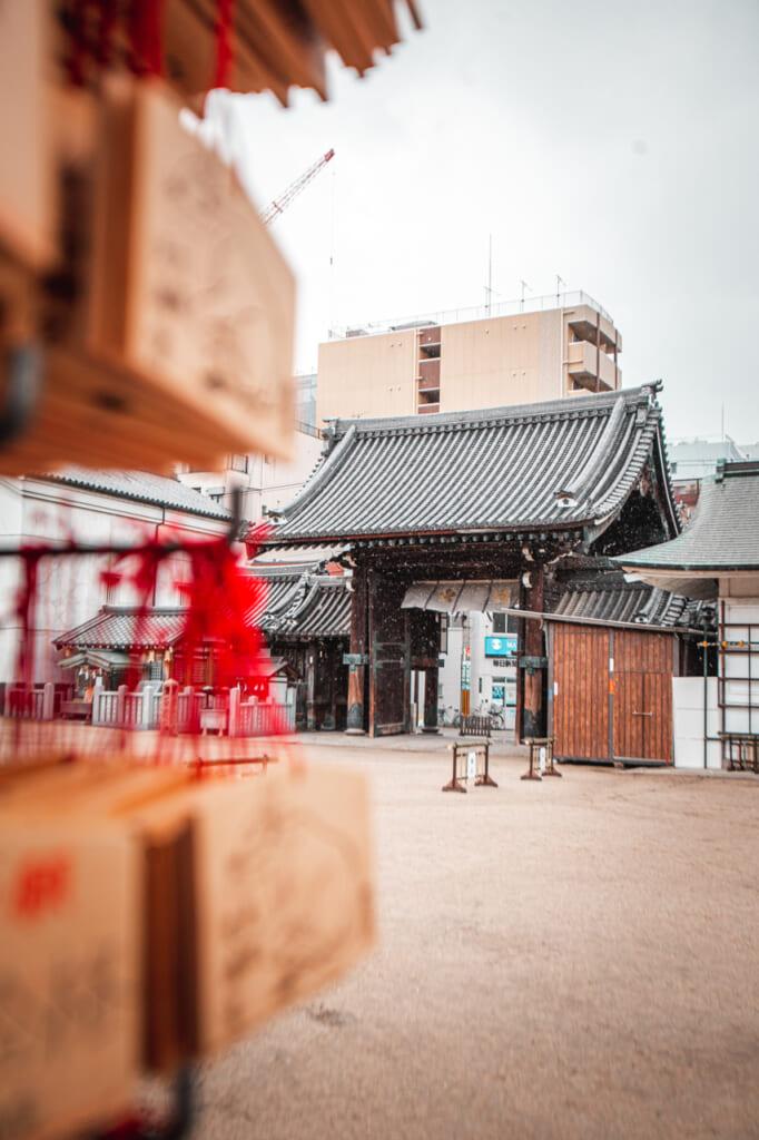 Entrada al santuario Osaka Tenmangu